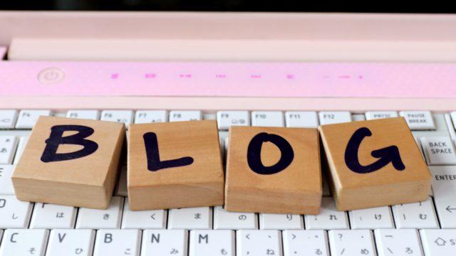 ブログ画像(フリー)