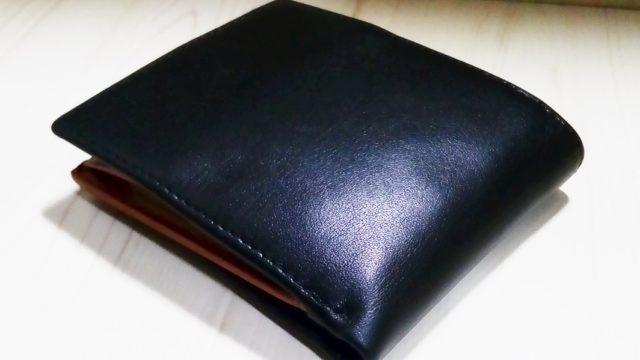 二つ折りの革財布画像1