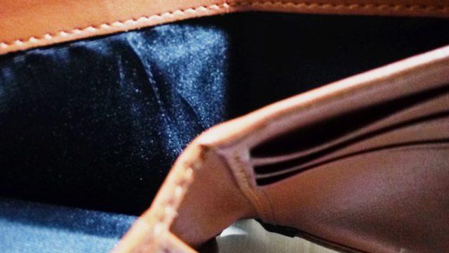 二つ折りの革財布画像3
